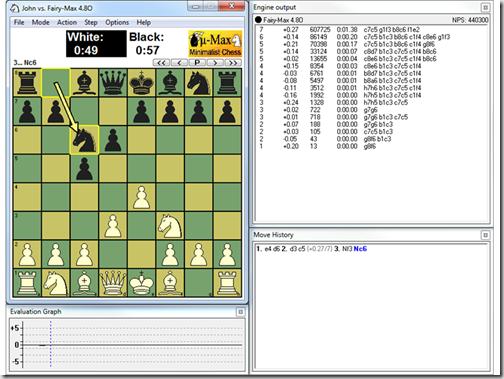 Скриншот портабельной шахматной программы WinBoard Portable