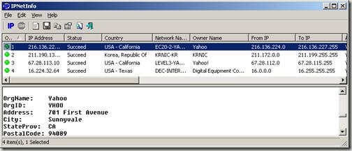 Скриншот программы IPNetInfo